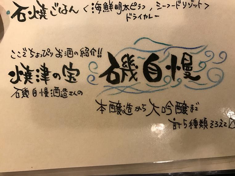 港まち岡むらいきち name=
