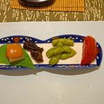 小満津 - 料理写真:前菜 冬瓜 味噌で、うなぎの兜煮、枝豆、塩トマト