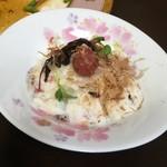 お父んにお母ん - タタキ山芋の梅和え