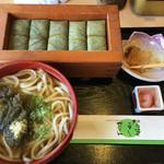 柿の葉ずし ヤマト - 柿の葉寿司うどんセット(¥1,296)