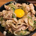 壱角家 - すた丼