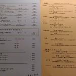 71442320 - メニュー:日本酒・焼酎