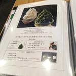 つぼ市製茶本舗 - ハーフサイズセットメニュー