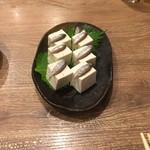 はながさ - スクガラス豆腐