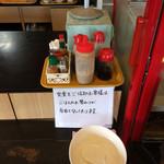 カフェ&レストラン オリゼ -
