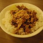 四方阿九魯肉飯 -