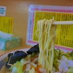 まるいし - チャンポン麺リフト