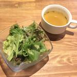 71448974 - ランチセットのサラダとスープ