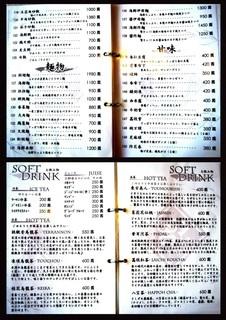 紫福庵 - メニュー3(2011.3現在)