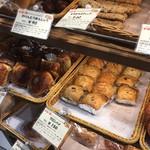 トミーズ - マロンパイ美味そう〜♫(´ω`(´ω`)