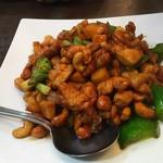 香蘭 - 海老のカシューナッツ炒め
