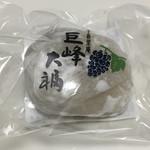 千慕里庵 - 料理写真:巨峰大福 144円