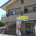 洋食バル マカロニ食堂 - お店