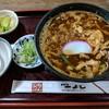 一よし - 料理写真:【2017/8】八丁味噌うどん・玉子入り