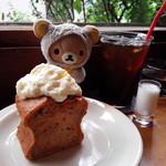 オキーフ - キャロットケーキ、アイスコーヒー