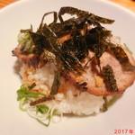 ラー麺 ずんどう屋 - 塩チャ丼(ミニ) 350円