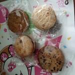 クリオロ - 持ち帰りのクッキー、ヨーヨーマカロン
