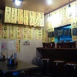 秋山食堂 -