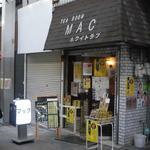 喫茶マック - 入口