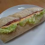 愛とパン - 料理写真:サラミチェダーサンド(300円)
