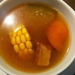 新広東菜 嘉禅 - 特製根野菜の薬膳スープ