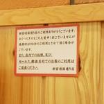 71469171 - よっぽど酷いんやろな~( ・_・;)