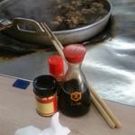 弁慶 - 煮込み鍋