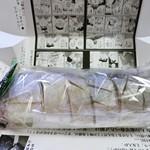 七重 - 棒寿司1500円外税(2015年)