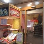 71470954 - 西鉄天神駅のそばにある人気のお寿司屋さんです。