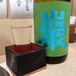 よし春 - 巌 特別純米酒