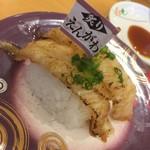 71472032 - 170720木 北海道 トリトン札幌豊平店 炙りえんがわ焦がし醤油