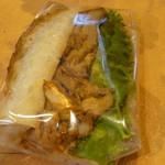 プロローグ プレジール - 料理写真:タンドリーチキンのパン