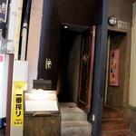 Japanese Bar SAMURAI 侍 - エントランス