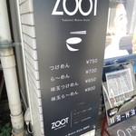 ZOOT - 外観