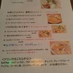 リゾットカフェ 東京基地 -