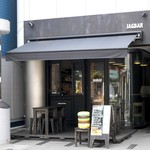 JAGBAR potato & hamburger - 東通り沿いのシックなお店