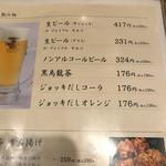 魚介豚骨らー麺 一番舎 - ビール安め(^^)