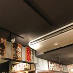 魚介豚骨らー麺 一番舎 - 手書きっぽい店内