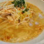 春水堂 - 鶏湯麺ランチ