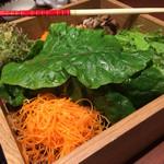 鐘山苑 - 豆乳鍋(野菜)