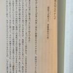 銀座千疋屋 - 「味覚極楽」