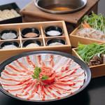 黒豚料理 寿庵 - 塩しゃぶしゃぶおごじょコース