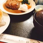 レストラン神谷 -