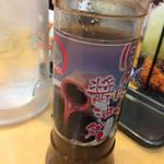とんかつ坂井精肉店 -