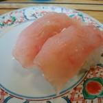 魚心 - びんちょう