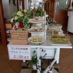 プティ キャナル - サラダビュッフェ