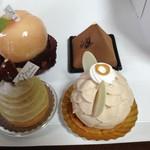 お菓子のいわした - 生ケーキ