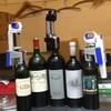 山猫軒 - ドリンク写真:ワインを抜栓せずに窒素とワインを置き換えるコラヴァンシステムにより超贅沢なワインまでバイザグラスでサービス、しかも樹グラスで史上最高の美味しさでお楽しみ頂けます。