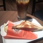 サンマルクカフェ - ランチセット 540円
