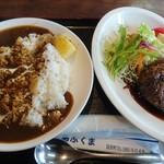 ファミリーレストラン ニューあぶくま - 「ハンバーグカレーライス」。カレーとハンバーグのセット。